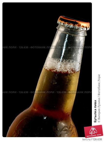 Бутылка пива, фото № 126638, снято 7 августа 2007 г. (c) Валерия Потапова / Фотобанк Лори