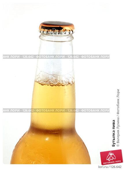 Бутылка пива, фото № 126642, снято 7 августа 2007 г. (c) Валерия Потапова / Фотобанк Лори