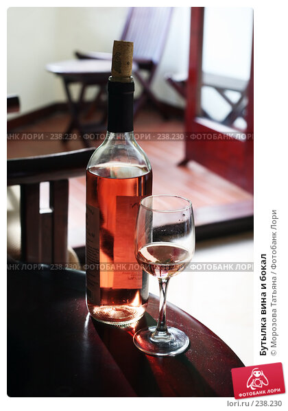 Купить «Бутылка вина и бокал», фото № 238230, снято 28 февраля 2008 г. (c) Морозова Татьяна / Фотобанк Лори