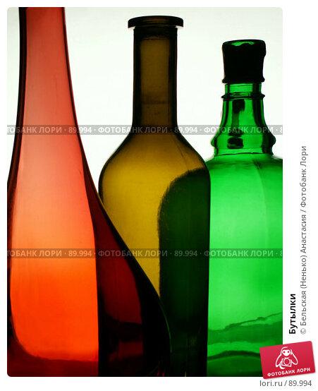 Бутылки, фото № 89994, снято 28 октября 2006 г. (c) Бельская (Ненько) Анастасия / Фотобанк Лори