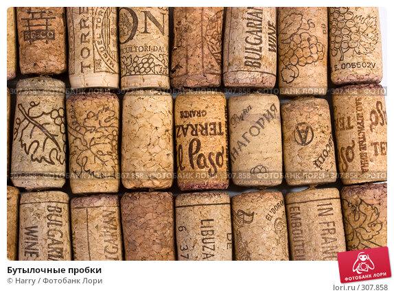 Бутылочные пробки, фото № 307858, снято 9 января 2008 г. (c) Harry / Фотобанк Лори