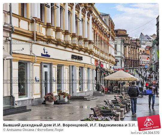 https://prv2.lori-images.net/byvshii-dohodnyi-dom-ii-vorontsovoi-ig-evdokimova-0024304570-preview.jpg