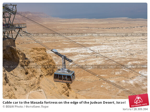 Купить «Cable car to the Masada fortress on the edge of the Judean Desert, Israel», фото № 28309394, снято 26 апреля 2018 г. (c) BE&W Photo / Фотобанк Лори