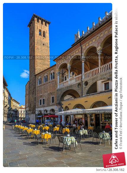 Купить «Cafes and Tower of Anziani in Piazza della Frutta, Ragione Palace is visible, Padua, Veneto, Italy, Europe», фото № 28308182, снято 23 августа 2017 г. (c) age Fotostock / Фотобанк Лори