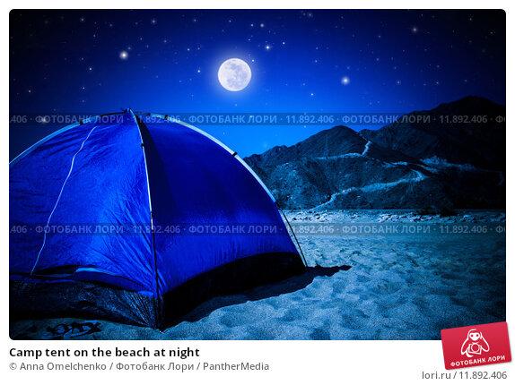 Купить «Camp tent on the beach at night», фото № 11892406, снято 5 апреля 2020 г. (c) PantherMedia / Фотобанк Лори