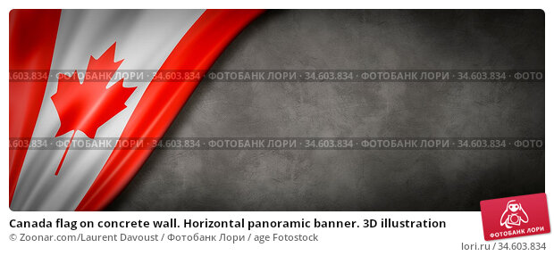 Canada flag on concrete wall. Horizontal panoramic banner. 3D illustration. Стоковое фото, фотограф Zoonar.com/Laurent Davoust / age Fotostock / Фотобанк Лори