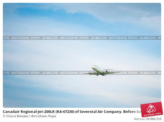 Купить «Canadair Regional-Jet-200LR (RA-67230) of Severstal Air Company. Before landing in the Pulkovo Airport», фото № 24866510, снято 4 июля 2016 г. (c) Ольга Визави / Фотобанк Лори