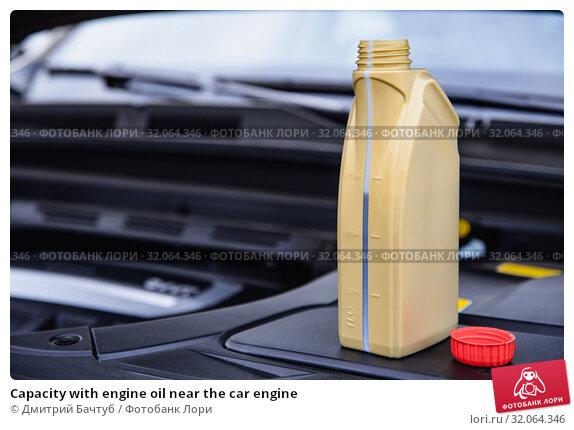 Capacity with engine oil near the car engine. Стоковое фото, фотограф Дмитрий Бачтуб / Фотобанк Лори