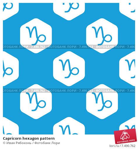 Купить «Capricorn hexagon pattern», иллюстрация № 7490762 (c) Иван Рябоконь / Фотобанк Лори