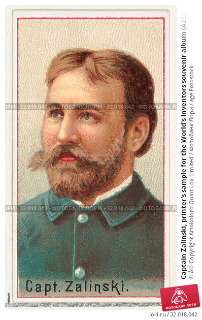 Купить «Captain Zalinski, printer's sample for the World's Inventors souvenir album (A25) for Allen & Ginter Cigarettes, 1888, Commercial color lithograph, Sheet...», фото № 32018042, снято 27 апреля 2017 г. (c) age Fotostock / Фотобанк Лори