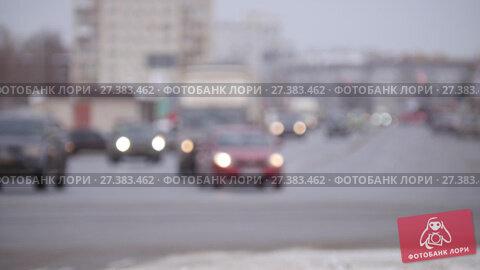 Купить «Car traffic on the highway - de-focused shot», видеоролик № 27383462, снято 11 января 2018 г. (c) Константин Шишкин / Фотобанк Лори