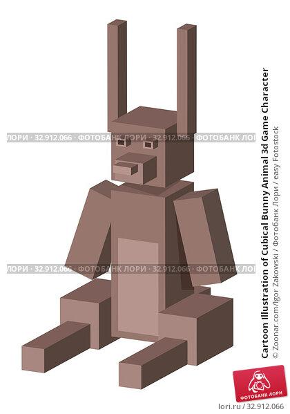 Cartoon Illustration of Cubical Bunny Animal 3d Game Character. Стоковое фото, фотограф Zoonar.com/Igor Zakowski / easy Fotostock / Фотобанк Лори