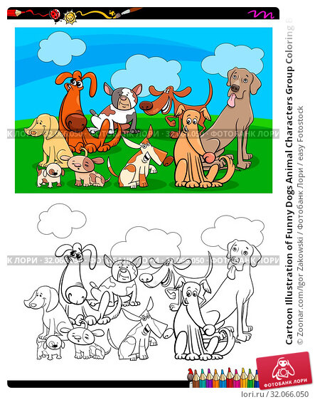Cartoon Illustration of Funny Dogs Animal Characters Group Coloring Book Activity. Стоковое фото, фотограф Zoonar.com/Igor Zakowski / easy Fotostock / Фотобанк Лори