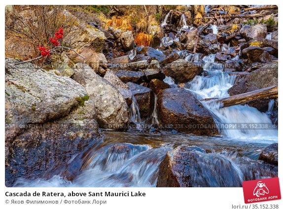 Cascada de Ratera, above Sant Maurici Lake. Стоковое фото, фотограф Яков Филимонов / Фотобанк Лори