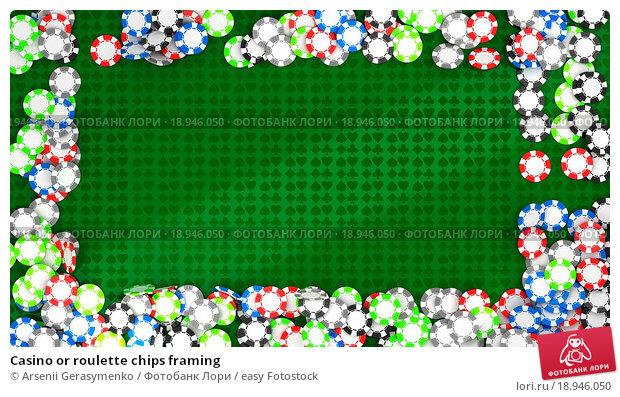 Casino chip frame paradise beach club and casino dominican republic