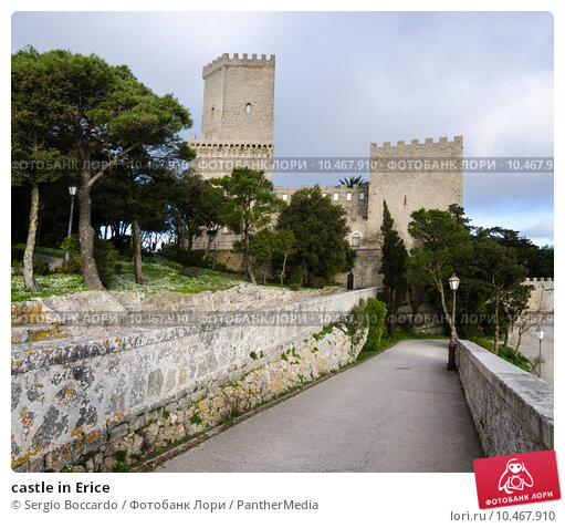 Buy a countryside in Trapani