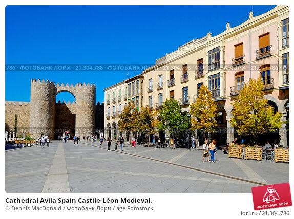 Купить «Cathedral Avila Spain Castile-Léon Medieval.», фото № 21304786, снято 22 сентября 2015 г. (c) age Fotostock / Фотобанк Лори