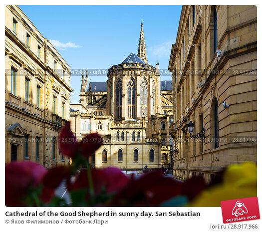 Купить «Cathedral of the Good Shepherd in sunny day. San Sebastian», фото № 28917966, снято 21 апреля 2016 г. (c) Яков Филимонов / Фотобанк Лори