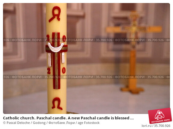 Catholic church. Paschal candle. A new Paschal candle is blessed ... Стоковое фото, фотограф Pascal Deloche / Godong / age Fotostock / Фотобанк Лори