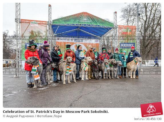 Celebration of St. Patrick's Day in Moscow Park Sokolniki. (2019 год). Редакционное фото, фотограф Андрей Радченко / Фотобанк Лори