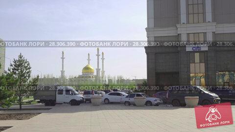 Купить «Center of new Astana», видеоролик № 28306390, снято 26 апреля 2017 г. (c) Игорь Жоров / Фотобанк Лори