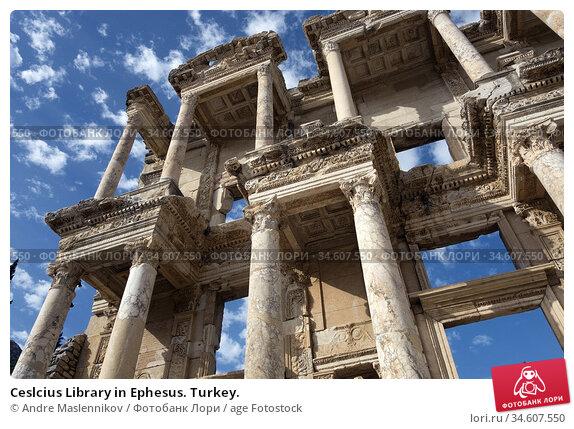 Ceslcius Library in Ephesus. Turkey. Стоковое фото, фотограф Andre Maslennikov / age Fotostock / Фотобанк Лори