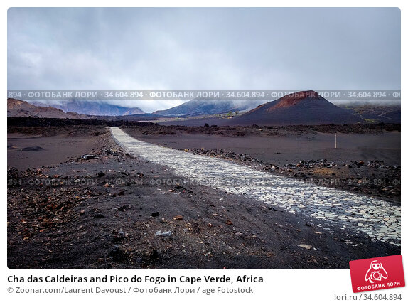 Cha das Caldeiras and Pico do Fogo in Cape Verde, Africa. Стоковое фото, фотограф Zoonar.com/Laurent Davoust / age Fotostock / Фотобанк Лори