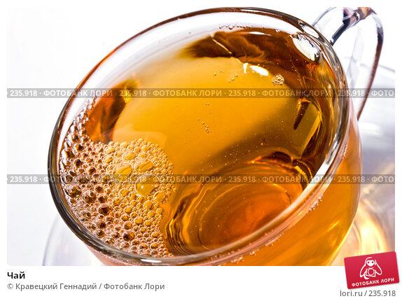 Купить «Чай», фото № 235918, снято 20 апреля 2018 г. (c) Кравецкий Геннадий / Фотобанк Лори