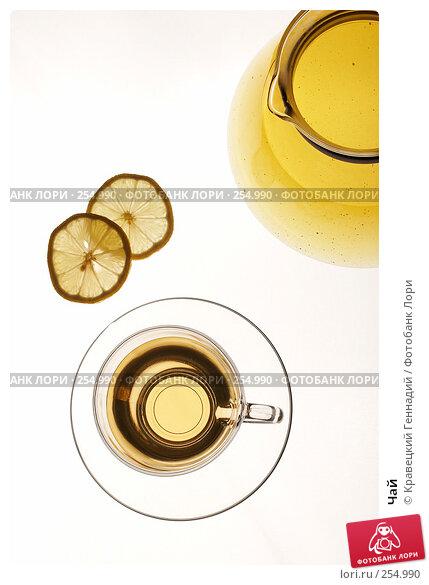 Чай, фото № 254990, снято 22 июля 2005 г. (c) Кравецкий Геннадий / Фотобанк Лори