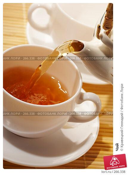 Чай, фото № 266338, снято 6 декабря 2005 г. (c) Кравецкий Геннадий / Фотобанк Лори