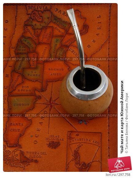 Чай мате и карта Южной Америки, фото № 297758, снято 29 апреля 2008 г. (c) Татьяна Белова / Фотобанк Лори