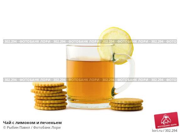 Чай с лимоном и печеньем, фото № 302294, снято 19 мая 2008 г. (c) Рыбин Павел / Фотобанк Лори