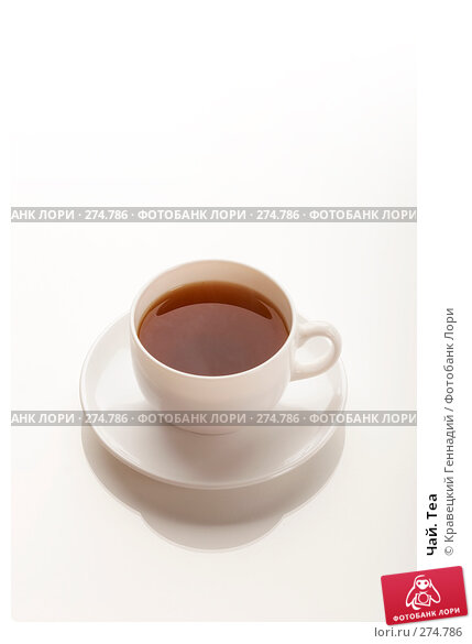 Чай. Tea, фото № 274786, снято 5 декабря 2005 г. (c) Кравецкий Геннадий / Фотобанк Лори
