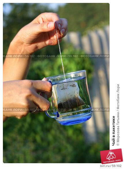 Чай в пакетике, фото № 59102, снято 31 августа 2004 г. (c) Морозова Татьяна / Фотобанк Лори