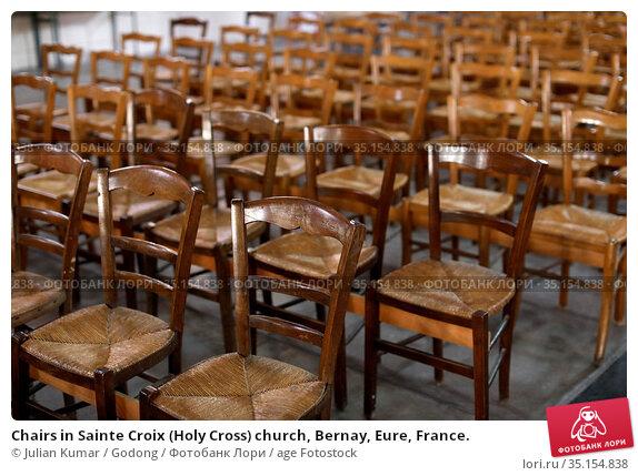Chairs in Sainte Croix (Holy Cross) church, Bernay, Eure, France. Стоковое фото, фотограф Julian Kumar / Godong / age Fotostock / Фотобанк Лори
