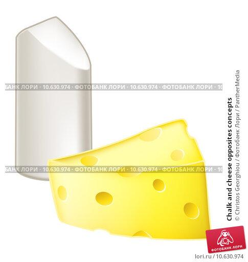 Купить «Chalk and cheese opposites concepts», иллюстрация № 10630974 (c) PantherMedia / Фотобанк Лори