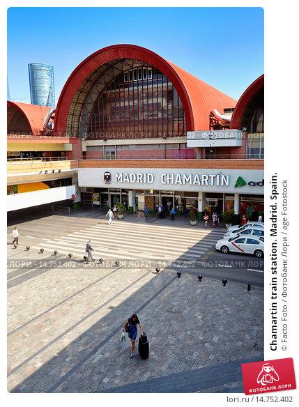 Купить «Chamartin train station. Madrid. Spain.», фото № 14752402, снято 19 марта 2019 г. (c) age Fotostock / Фотобанк Лори