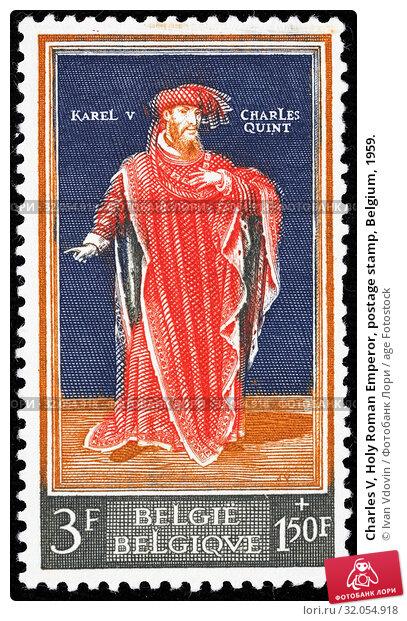 Charles V, Holy Roman Emperor, postage stamp, Belgium, 1959. (2014 год). Редакционное фото, фотограф Ivan Vdovin / age Fotostock / Фотобанк Лори
