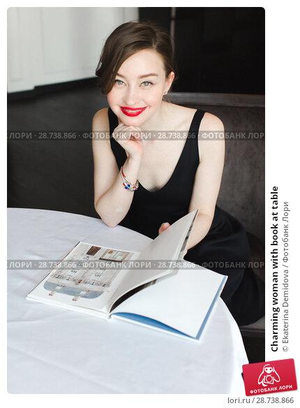 Купить «Charming woman with book at table», фото № 28738866, снято 7 июня 2017 г. (c) Ekaterina Demidova / Фотобанк Лори