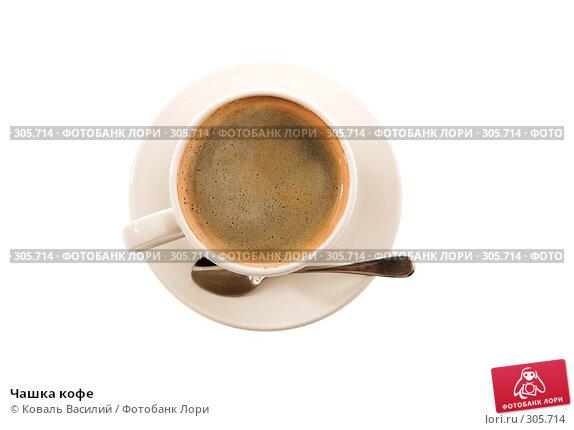Чашка кофе, фото № 305714, снято 23 апреля 2008 г. (c) Коваль Василий / Фотобанк Лори