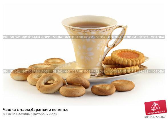 Чашка с чаем,баранки и печенье, фото № 58362, снято 27 июня 2007 г. (c) Елена Блохина / Фотобанк Лори