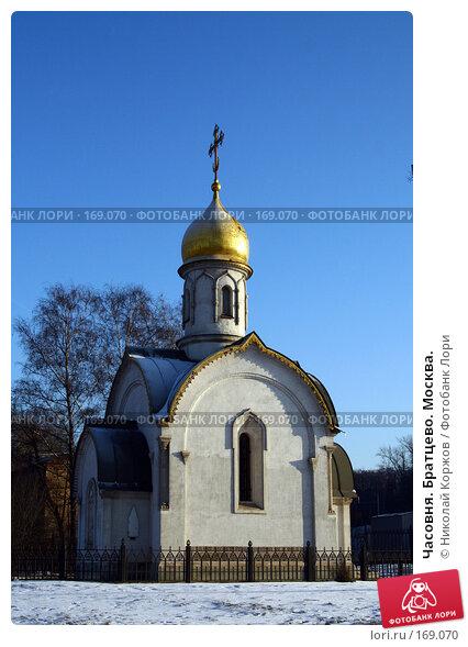 Купить «Часовня. Братцево. Москва.», фото № 169070, снято 7 января 2008 г. (c) Николай Коржов / Фотобанк Лори