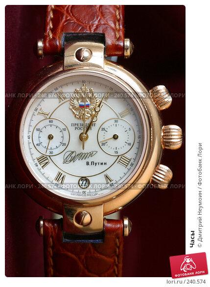 Часы, эксклюзивное фото № 240574, снято 23 апреля 2004 г. (c) Дмитрий Неумоин / Фотобанк Лори