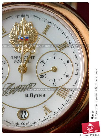 Часы, эксклюзивное фото № 274202, снято 23 апреля 2004 г. (c) Дмитрий Неумоин / Фотобанк Лори