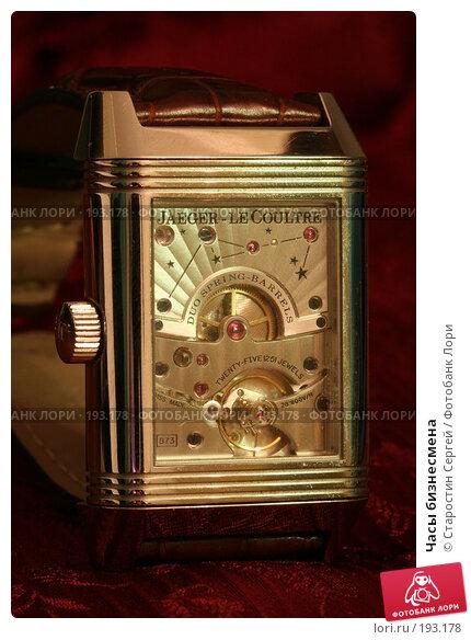 Часы бизнесмена, фото № 193178, снято 3 февраля 2008 г. (c) Старостин Сергей / Фотобанк Лори
