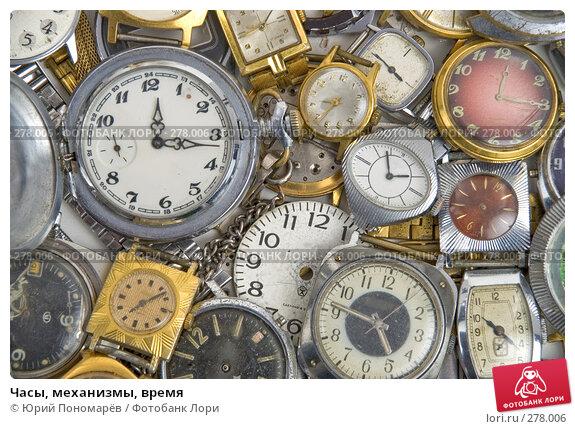 Часы, механизмы, время, фото № 278006, снято 22 января 2008 г. (c) Юрий Пономарёв / Фотобанк Лори