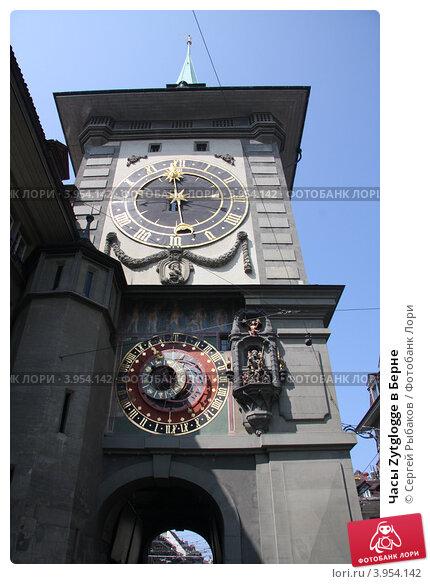 Часы Zytglogge в Берне (2011 год). Стоковое фото, фотограф Сергей Рыбаков / Фотобанк Лори