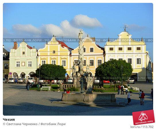 Чехия, фото № 113702, снято 15 августа 2006 г. (c) Светлана Черненко / Фотобанк Лори