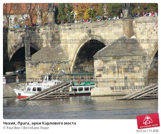 Чехия, Прага, арки Карлового моста , фото № 11838, снято 9 февраля 2006 г. (c) Paul Bee / Фотобанк Лори