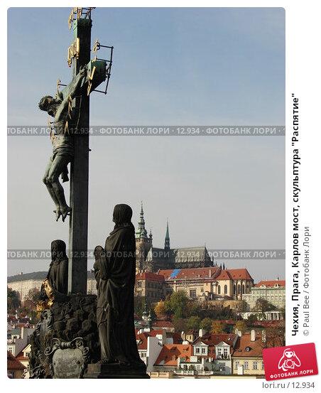 """Чехия, Прага, Карлов мост, скульптура """"Распятие"""", фото № 12934, снято 10 февраля 2006 г. (c) Paul Bee / Фотобанк Лори"""